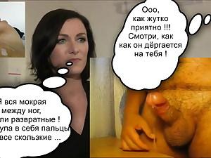 Arousing woman